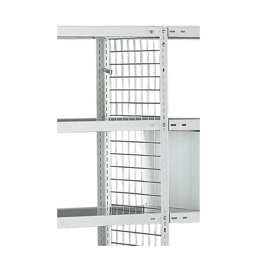 Drahtgitterseitenwand 1950×500 mm – glanzverzinkt, HöhexTiefe SCHULTE Lagertechnik